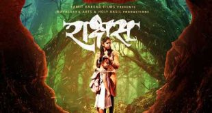 Rakshas movie trailer