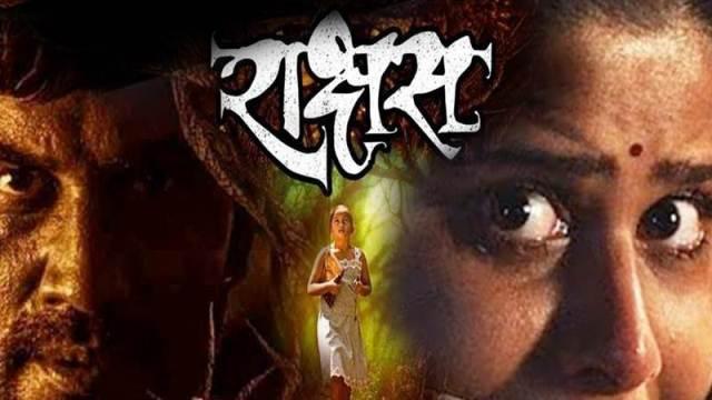 Rakshas movie