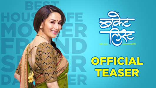 Bucket List Marathi Movie Teaser