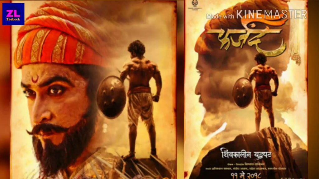 FARZAND Upcoming Marathi Movie