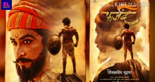 FARZAND Upcoming Marathi Movie