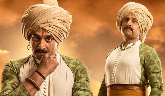 Prasad Oak in Farzand as Spy Bahirji Naik