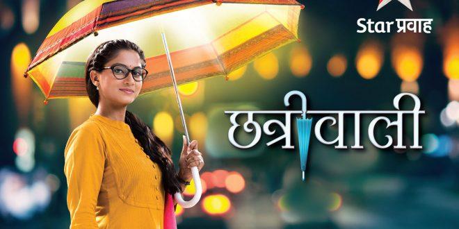 Chatriwali Marathi TV Show