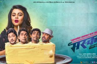 Maska marathi movie