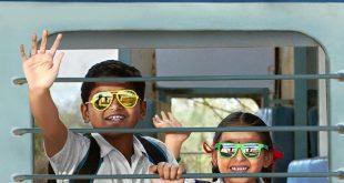 Pepsi Marathi Movie Poster