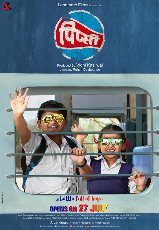 Pepsi Marathi Movie Poster