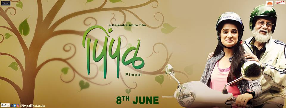 Pimpal Marathi Movie Review