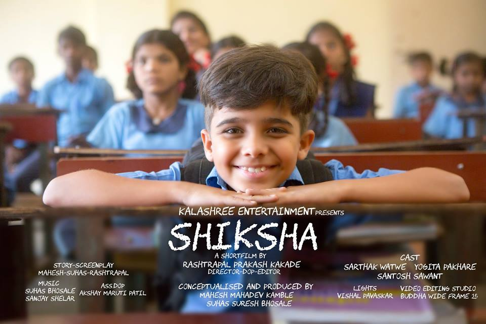 Shiksha a short marathi film