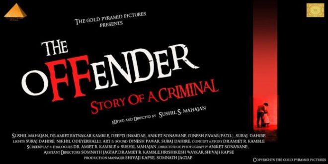The OffenderMarathi Movie