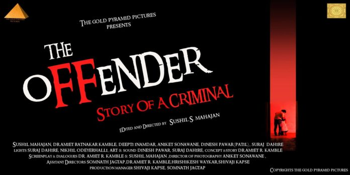 The Offender Marathi Movie