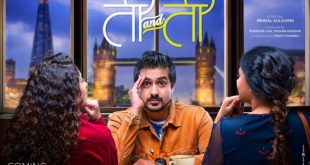 Ti and TiMarathi Movie