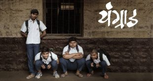 Youngraad marathi movie