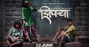 Ziprya Marathi Movie