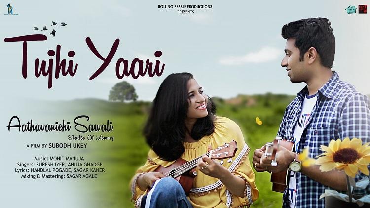 Tujhi Yaari Poster
