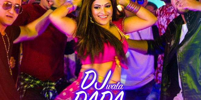DJ Wala Dada Marathi Song
