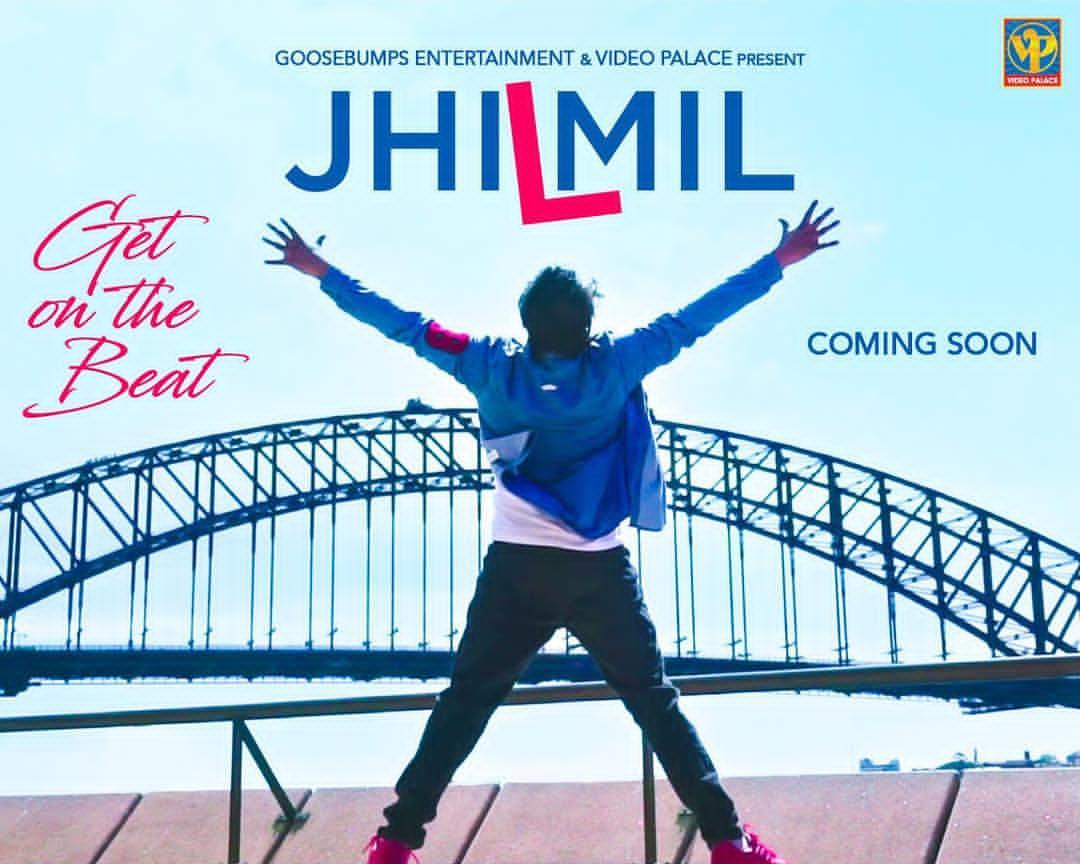 JhilMil Marathi Song Album