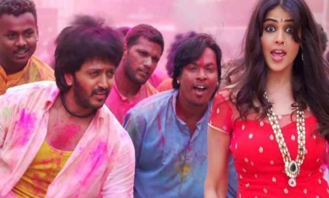 Mauli 1st Day Box Office Collection