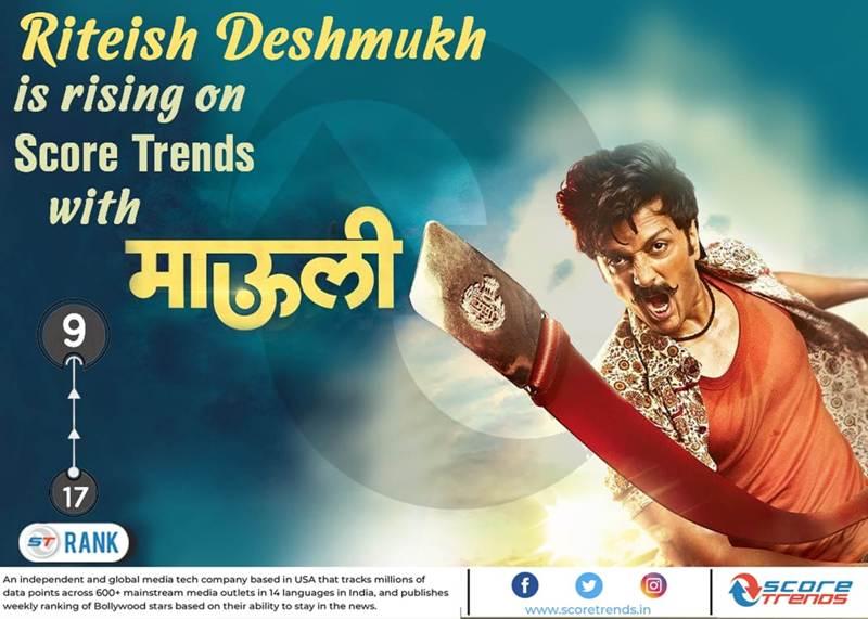 Ritesh Deshmukh Mauli score trends