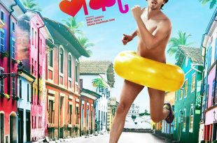 लकी -Lucky Marathi Movie