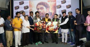 Shiva Marathi Movie Music Launch