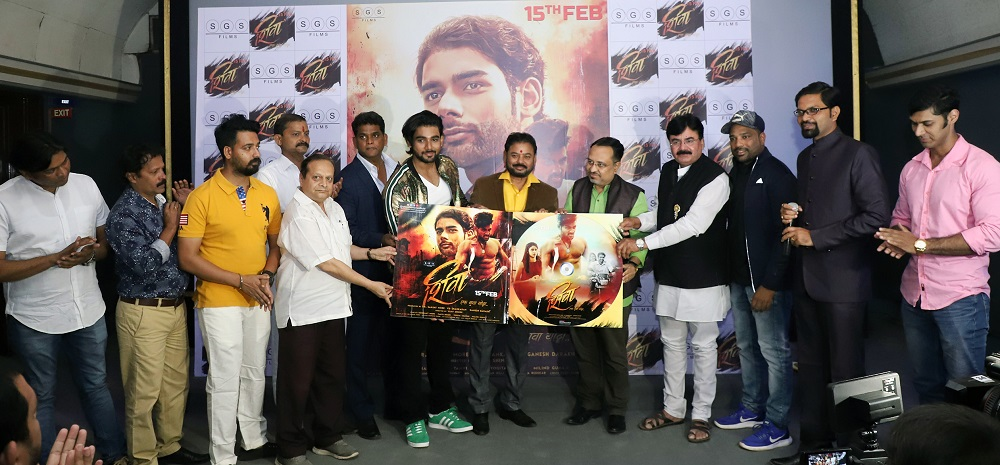 Shiva Marathi Movie Music Launch