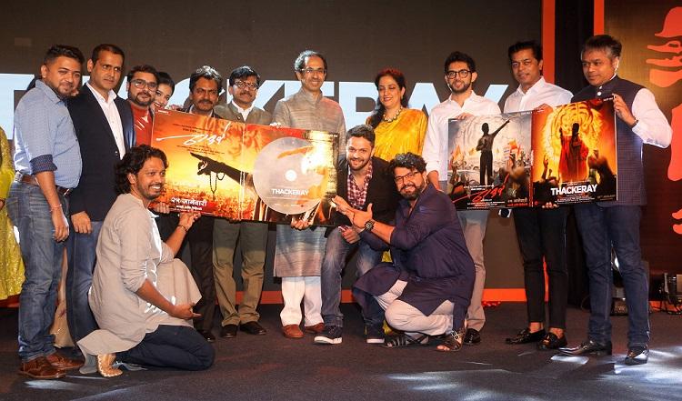 Thackeray Song Launch