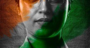 Ahilya Marathi Movie