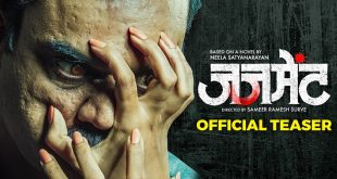 Judgement Marathi Movie Teaser Released
