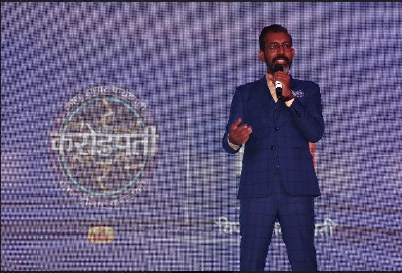 Kon Honaar Crorepati Marathi