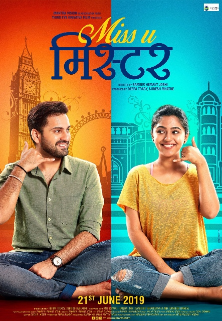 Miss U Mister- New Marathi Film Postar
