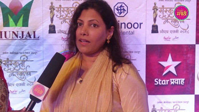 Maithili Javkar