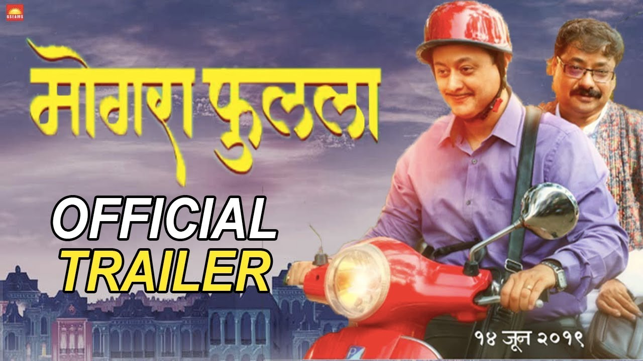 Mogra Phulaalaa - Official Trailer