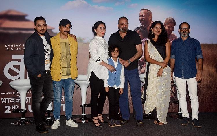 Baba Marathi Movie