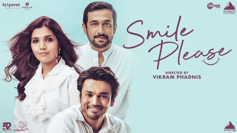 Smile Please review