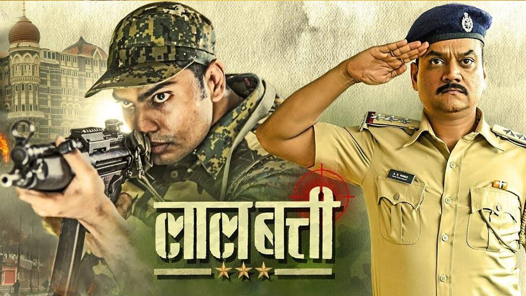 Laal Batti Marathi Movie Review