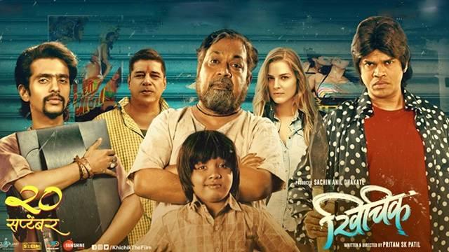 Khichik Movie Review