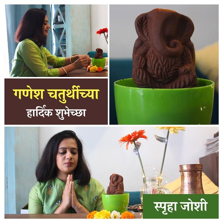 Spruha Joshi Ganpati