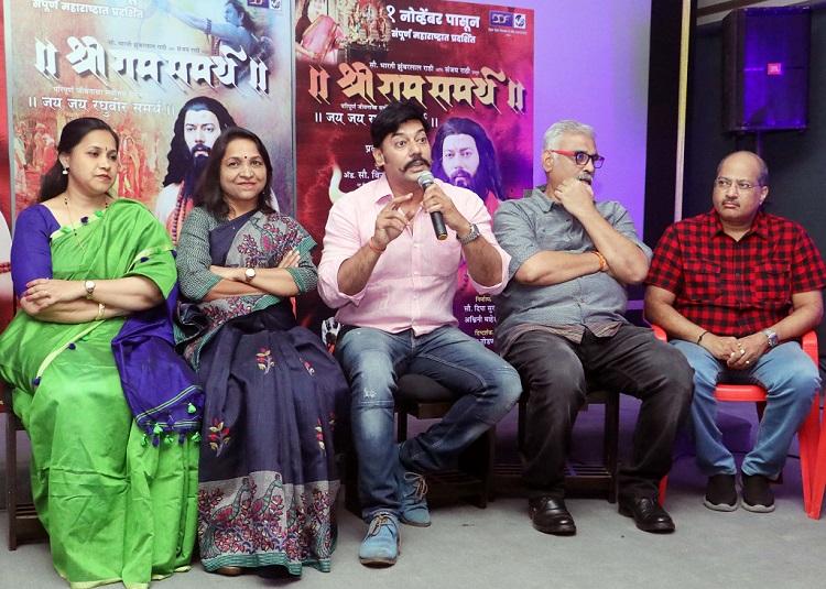 Shri Ram Samarth Marathi Movie