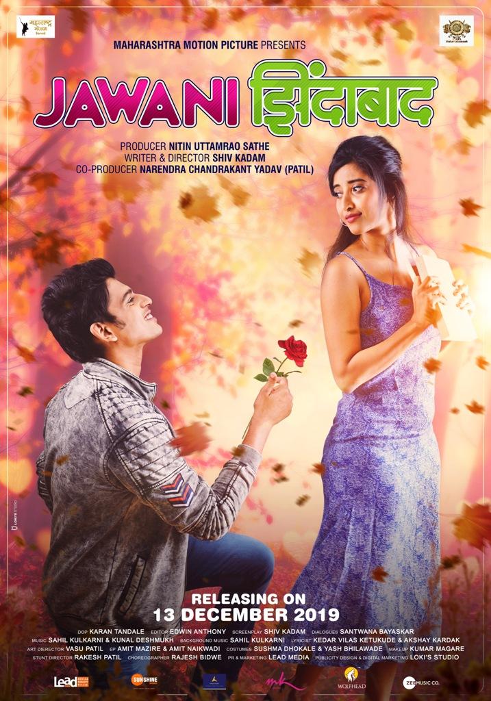 JAWANI ZINDABAD Marathi Trailer