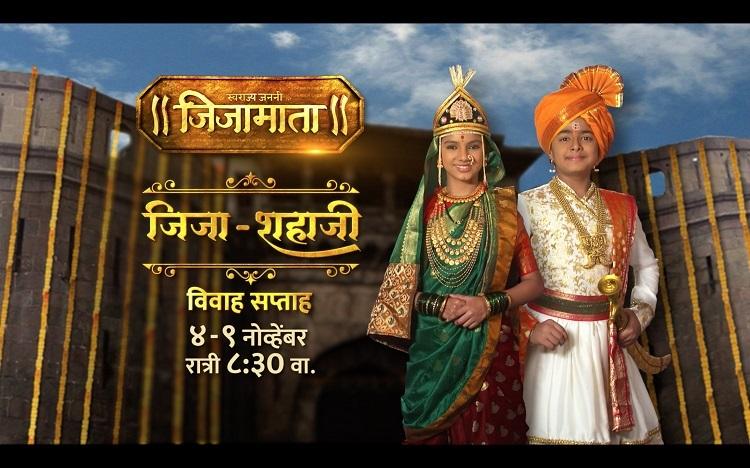 JIJA Mata Marathi Serial