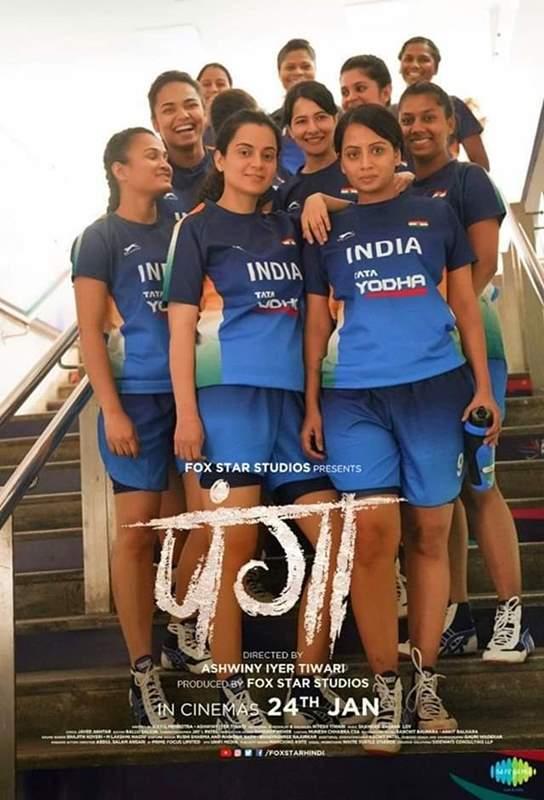 Film Panga New Poster