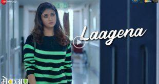 Laagena - Makup Movie Song