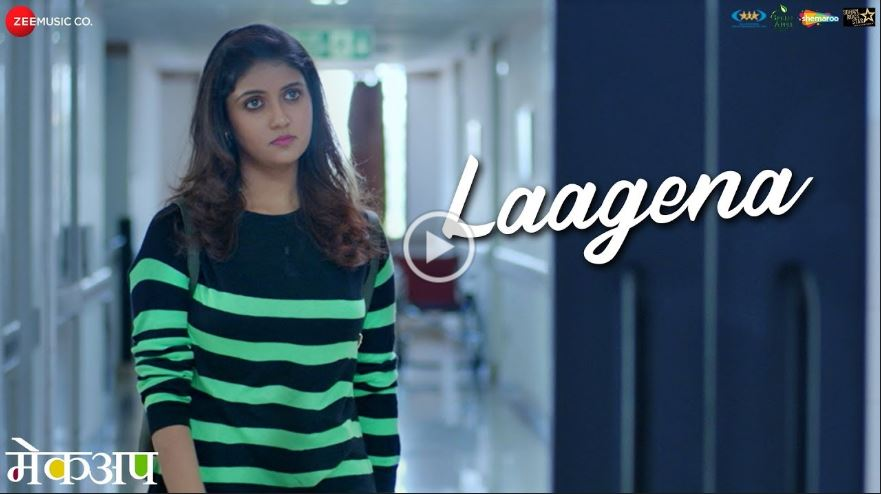 Laagena - Makup Movie Song