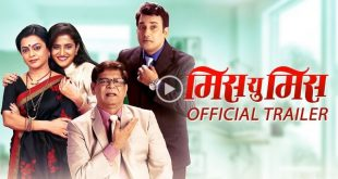 Miss U Miss Marathi Movie