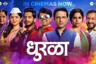 Dhurala Movie Review