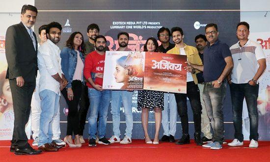 Ajinkya Marathi Movie