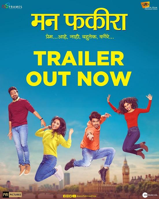 'Mann Fakira' Marathi Movie- Trailer Poster- 1