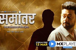 Samatar Marathi Web Series